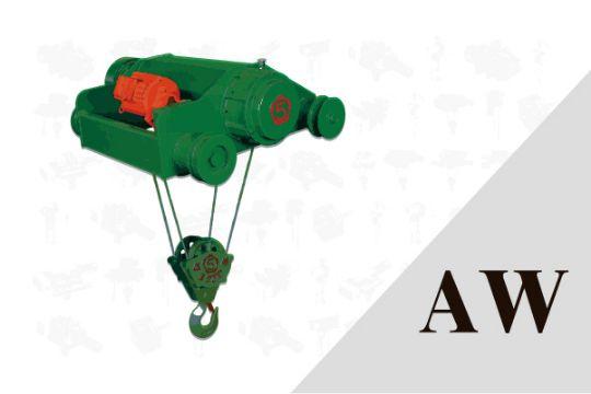 AW 封閉型雙軌式 鋼索吊車 A系列