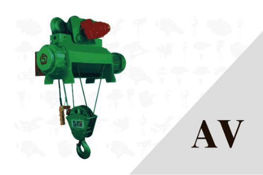 AV 封閉型單軌掛式 鋼索吊車 A系列