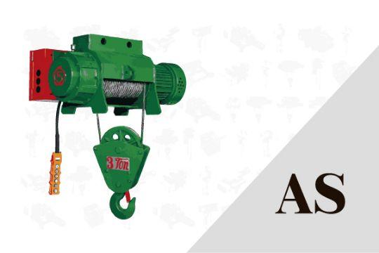 AS Type (Upper-fixed hoist)