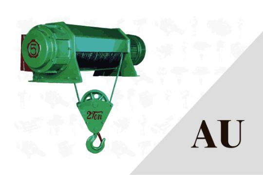 AU 封閉型座式 鋼索吊車 A系列