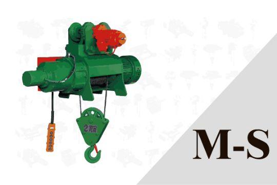 微速式吊車 A系列 鋼索吊車