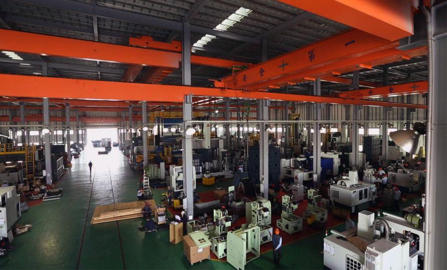 You Ji Machine Industrial