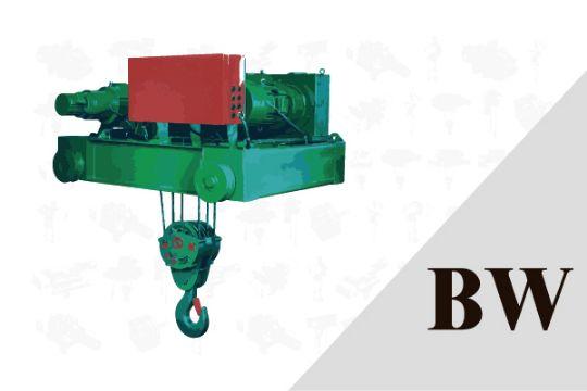 BW 開放型雙軌式 鋼索吊車 A系列