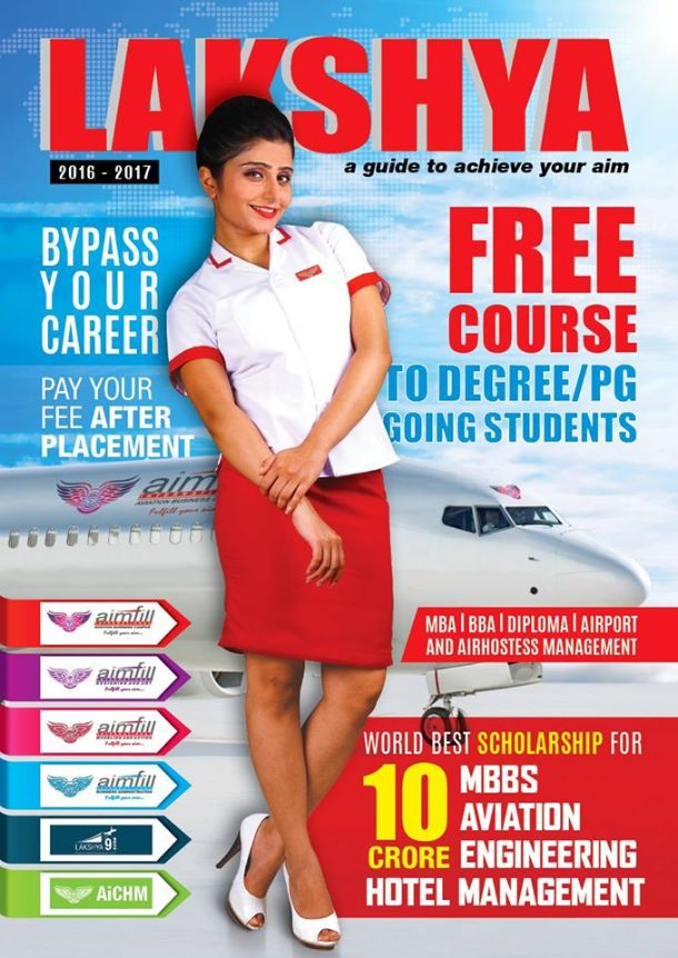 admission-2020-MBA-Airline-and-Airport-Management-aimfill-International