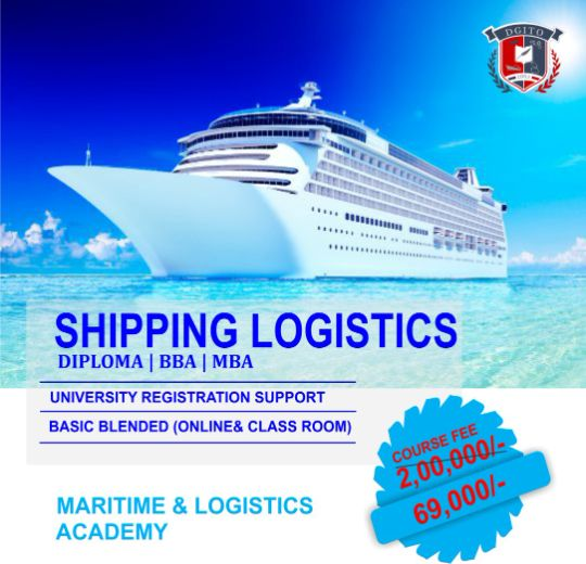MARITIME SHIPPING LOGISTICS WEB PAGE COURSE