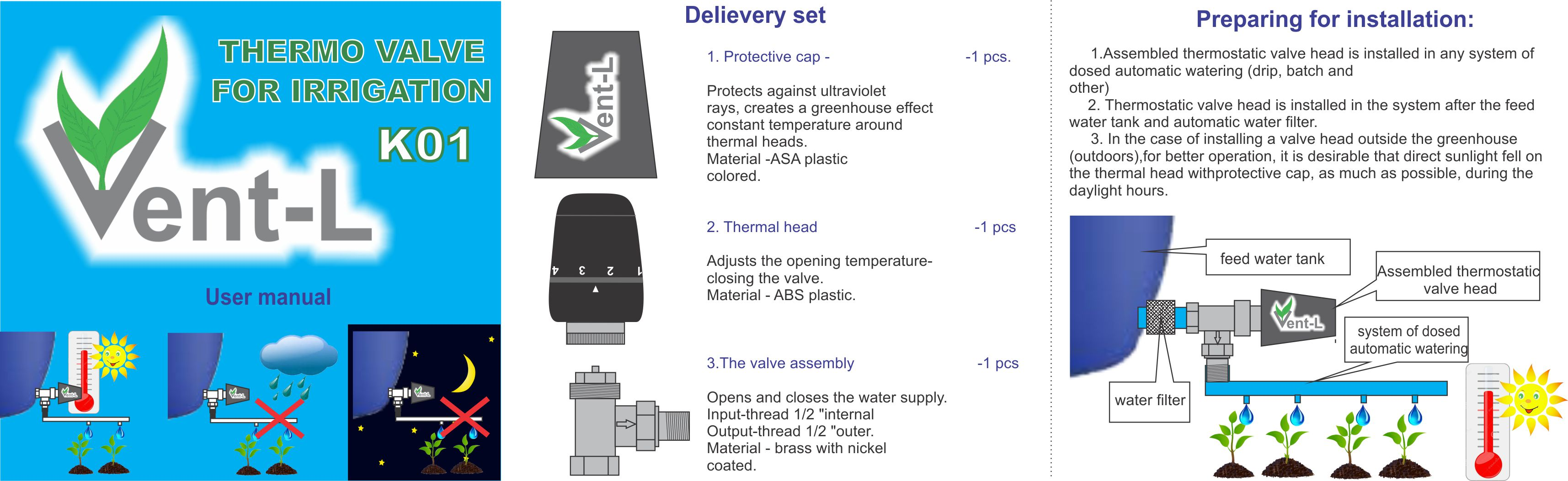 """Vent-L Thermo Valve for Irrigation K01, 1/2"""" Opening Adjustment from 50-82°F"""