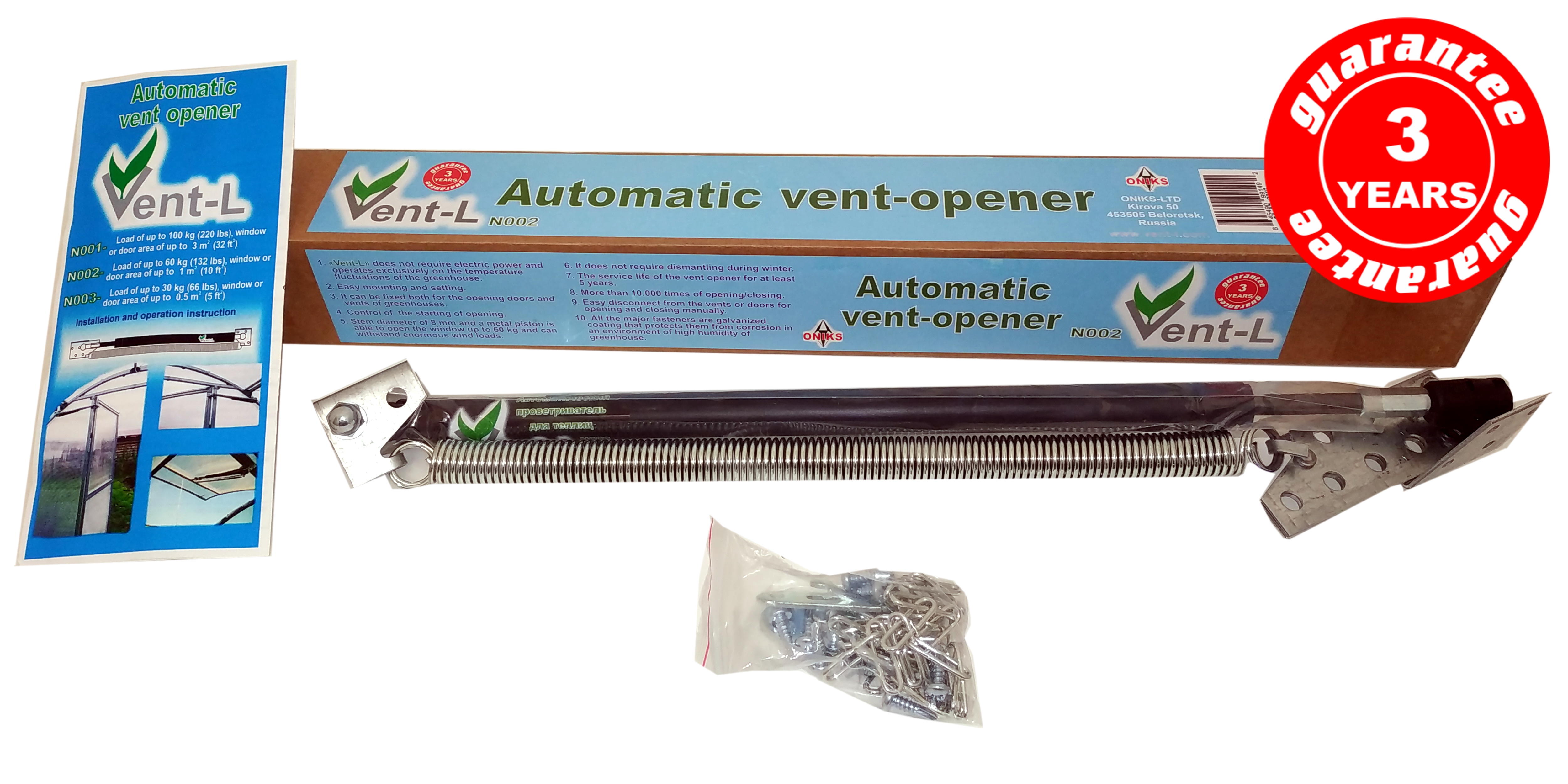Automatic Vent opener Vent-L N02 opening temperature 24-32°C(75-90°F) of greenhouse load up to 60kg(132lb) for window/doors