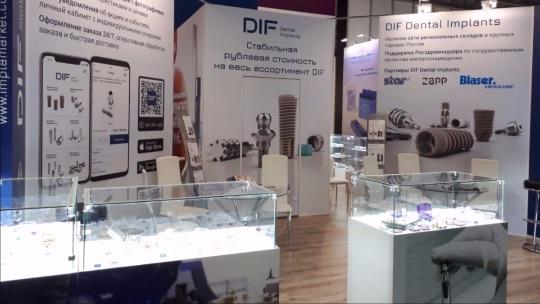 DIF на выставке Дентал Салон 2019