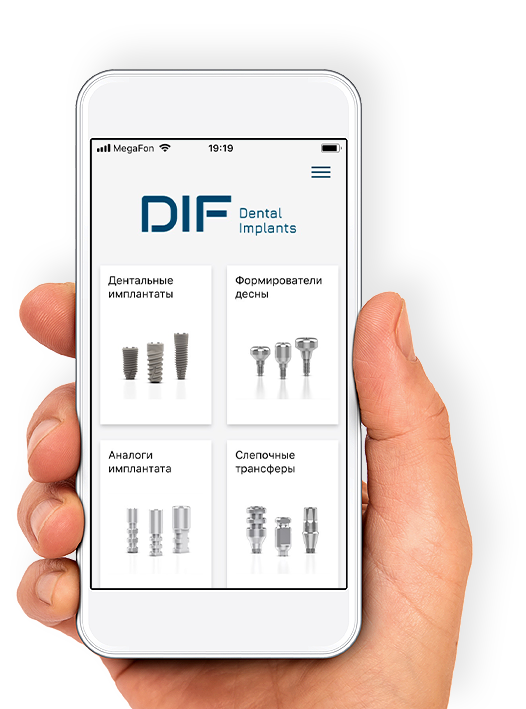 DIF Mobile App