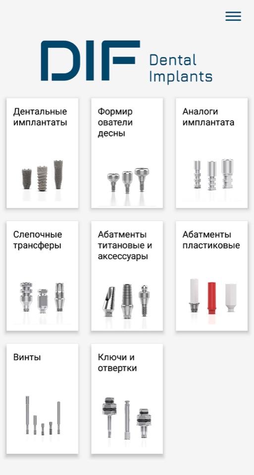 DIF App – Main menu