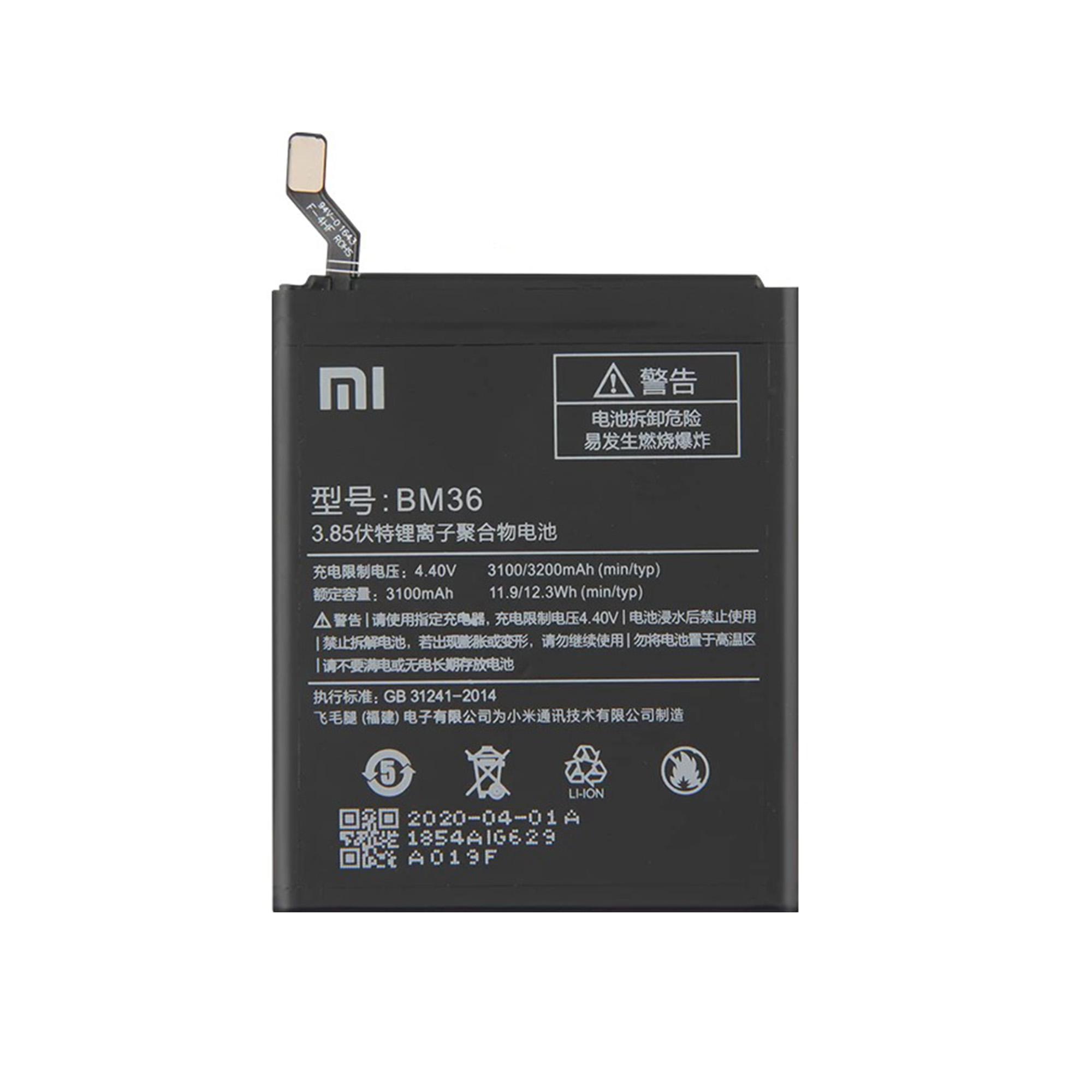 Xiaomi (MI) Sri Lanka