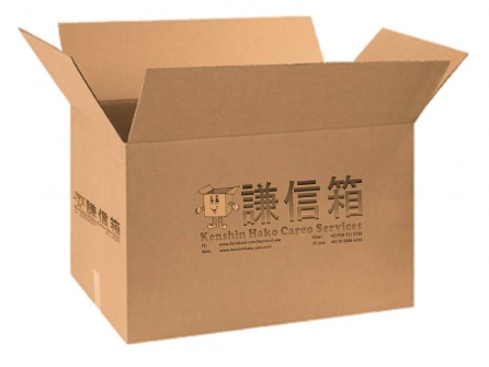Regular Box - Kenshin Hako Cargo Services