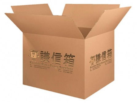 Jumbo Box - Kenshin Hako Cargo Services