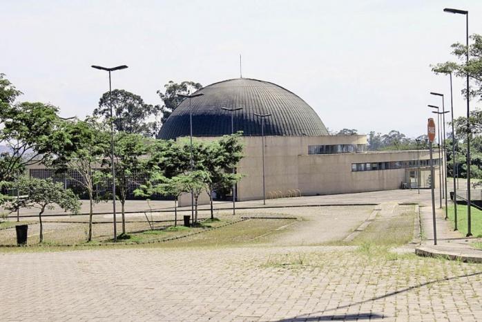Planetário, Parque do Carmo