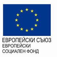 ЕС Европейски социален фонд