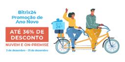 Promo Bitrix24 Ano Novo 2019