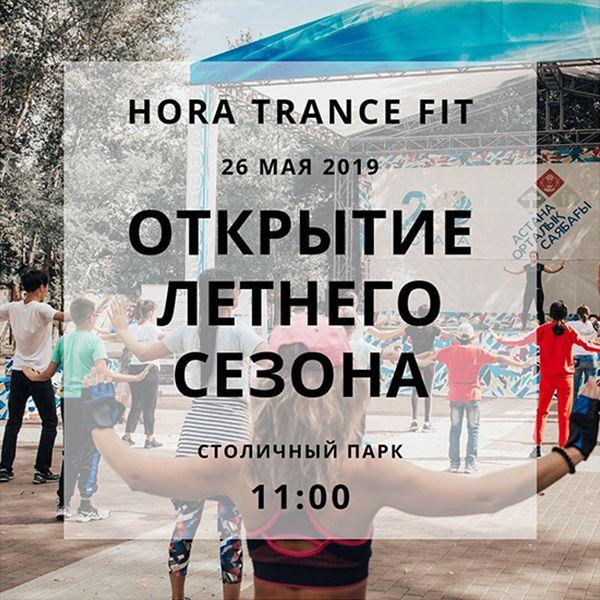 Nur-Sultan, KZ - HTF Open Classes