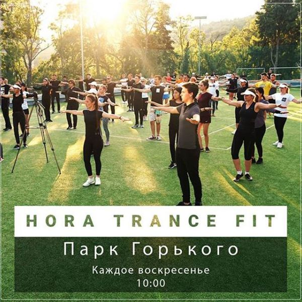 MOSCOW, RU - HTF Open Classes
